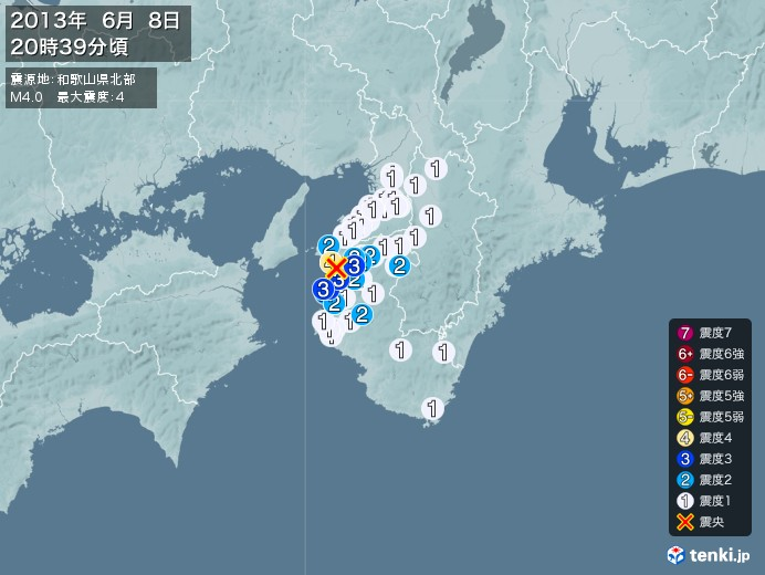 地震情報(2013年06月08日20時39分発生)