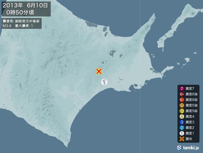 地震情報(2013年06月10日00時50分発生)