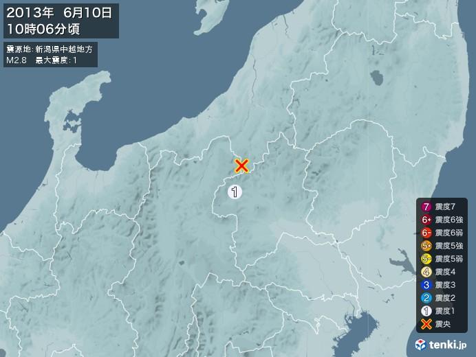 地震情報(2013年06月10日10時06分発生)