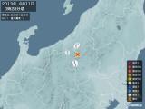 2013年06月11日00時28分頃発生した地震
