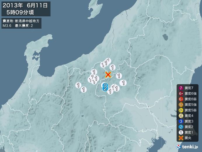 地震情報(2013年06月11日05時09分発生)
