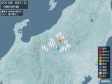 2013年06月11日05時09分頃発生した地震