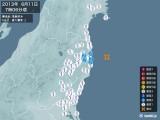 2013年06月11日07時06分頃発生した地震