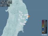 2013年06月11日17時10分頃発生した地震