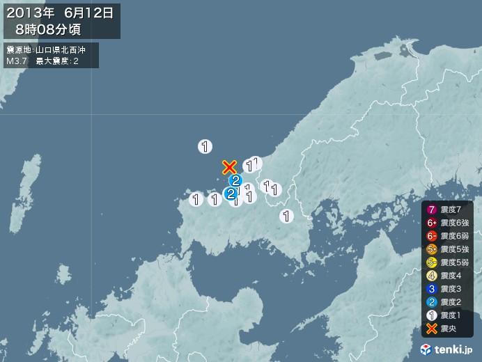 地震情報(2013年06月12日08時08分発生)