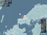 2013年06月12日08時08分頃発生した地震
