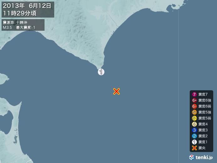 地震情報(2013年06月12日11時29分発生)