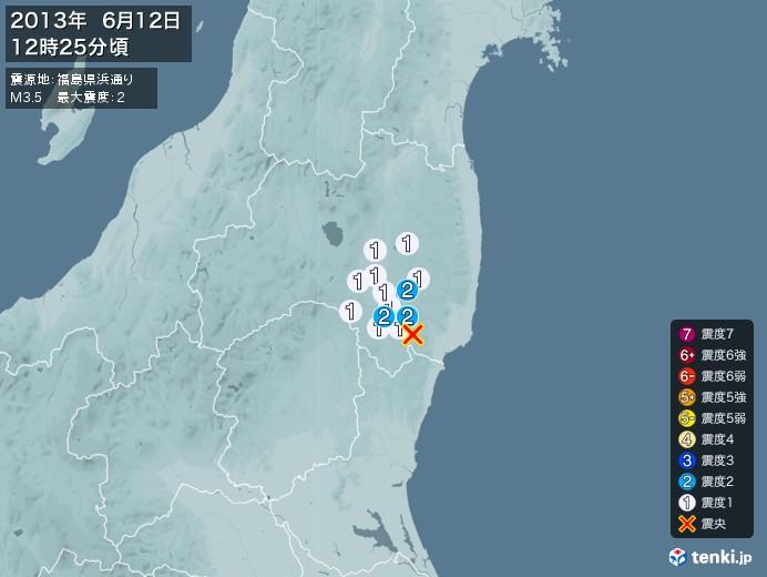 地震情報(2013年06月12日12時25分発生)