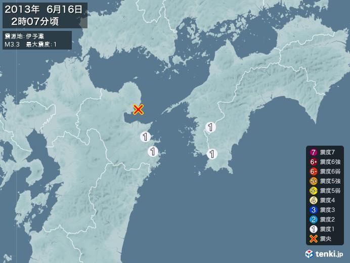 地震情報(2013年06月16日02時07分発生)