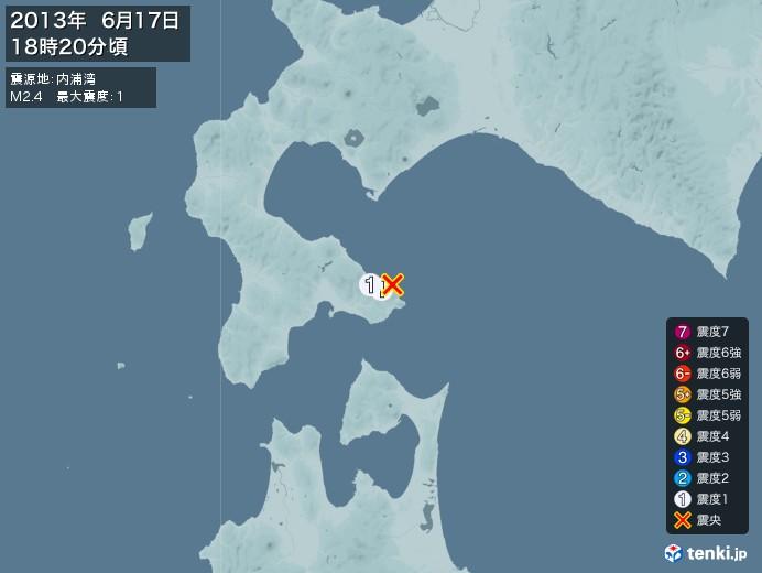 地震情報(2013年06月17日18時20分発生)