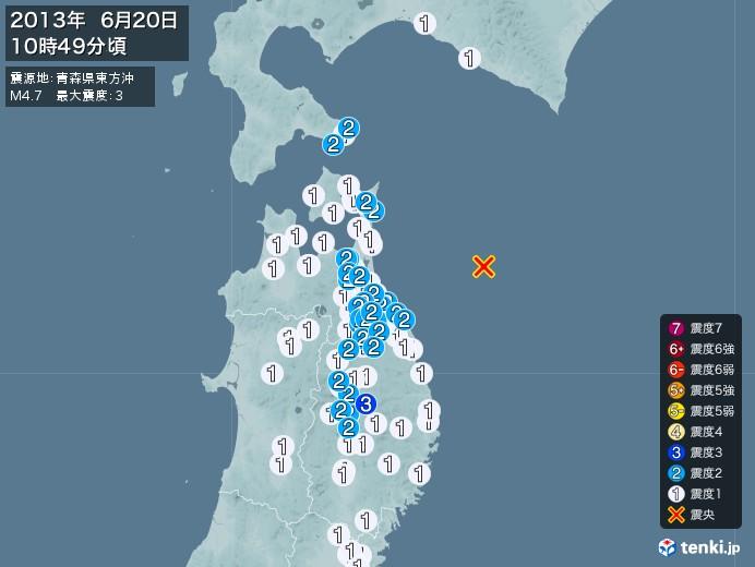 地震情報(2013年06月20日10時49分発生)