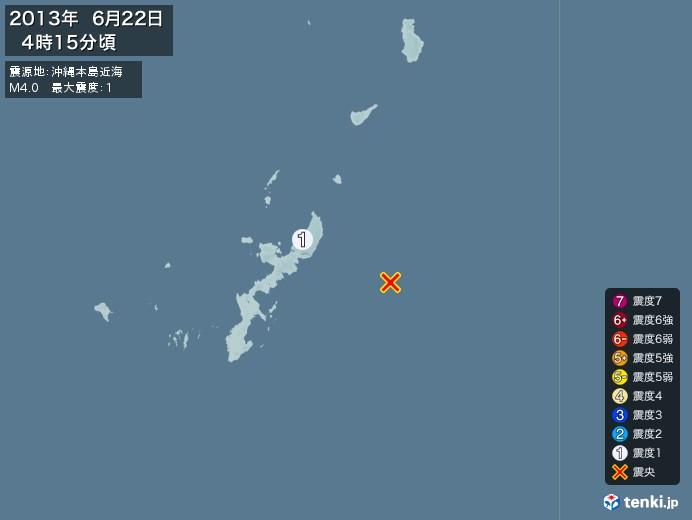 地震情報(2013年06月22日04時15分発生)