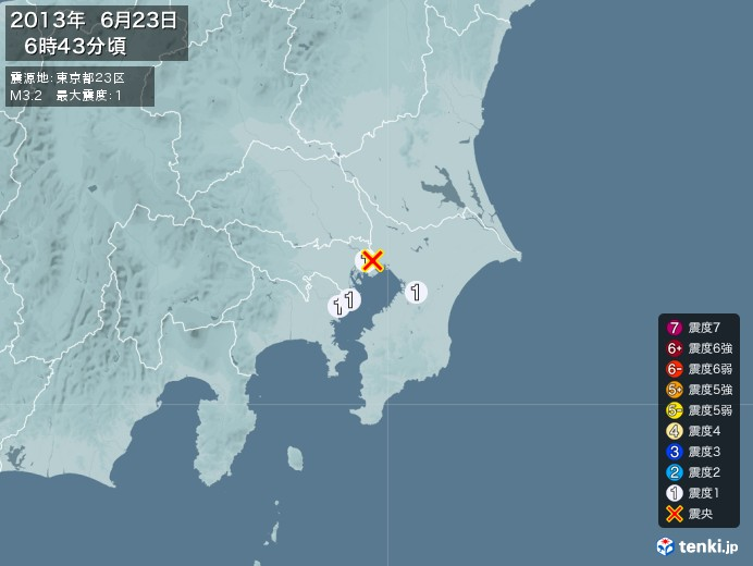 地震情報(2013年06月23日06時43分発生)