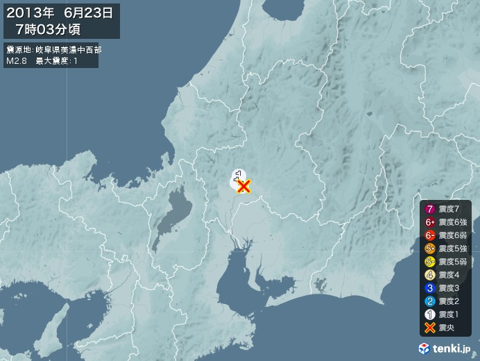 地震情報(2013年06月23日07時03分発生)