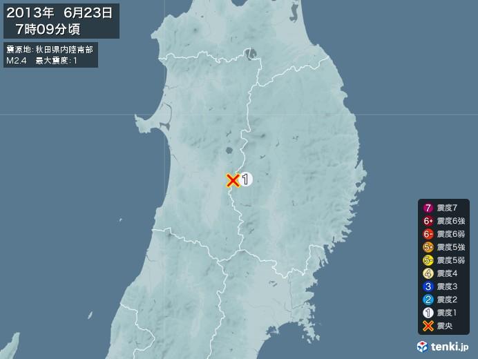 地震情報(2013年06月23日07時09分発生)