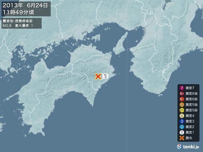 地震情報(2013年06月24日11時49分発生)