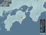 2013年06月24日11時49分頃発生した地震