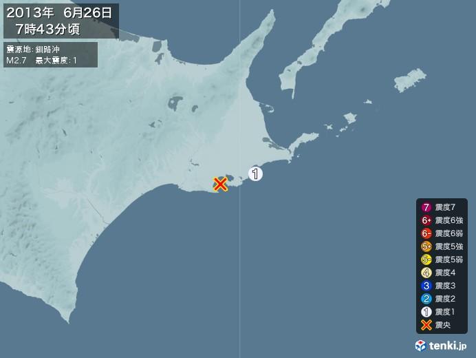 地震情報(2013年06月26日07時43分発生)