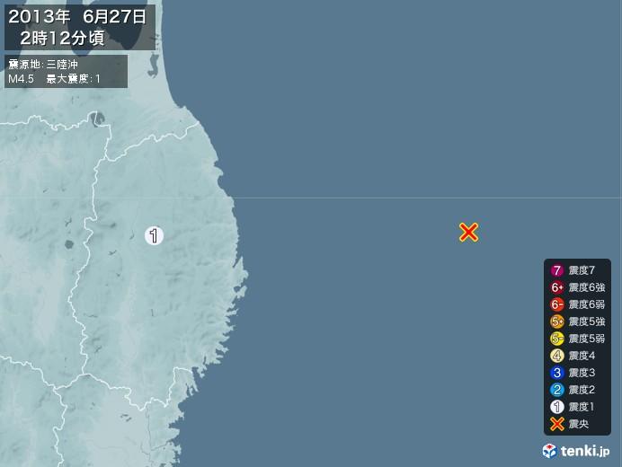 地震情報(2013年06月27日02時12分発生)