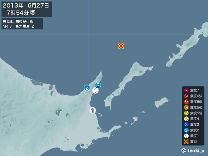地震情報(2013年06月27日07時54分発生)