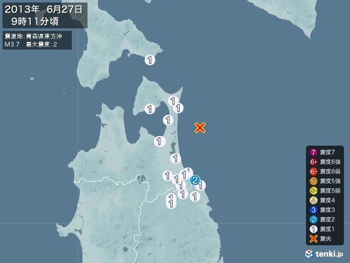 地震情報(2013年06月27日09時11分発生)