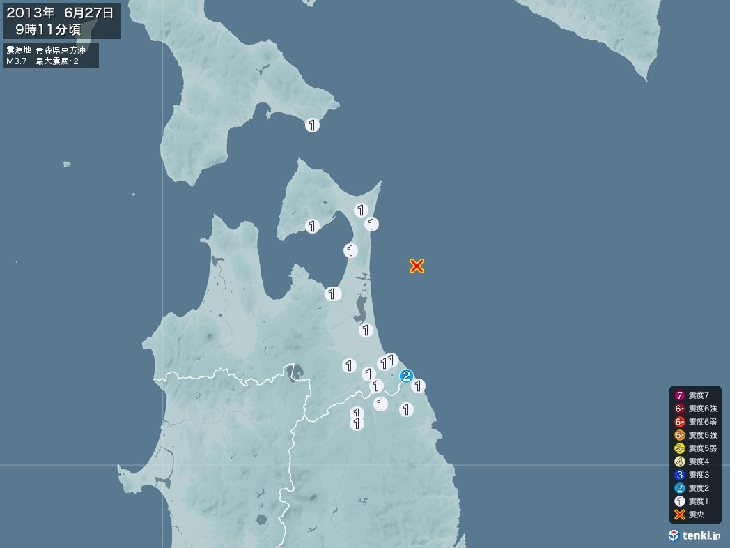 地震情報 2013年06月27日 09時11分頃発生 最大震度:2 震源地:青森県東方沖(拡大画像)