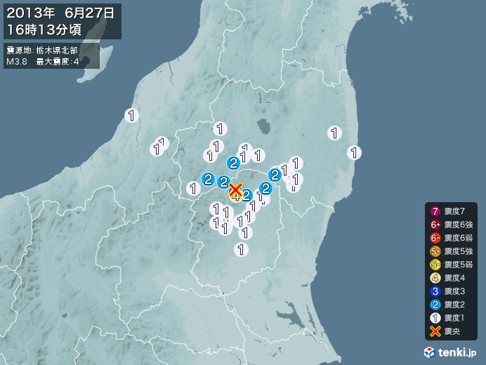 地震情報(2013年06月27日16時13分発生)