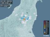 2013年06月27日16時13分頃発生した地震