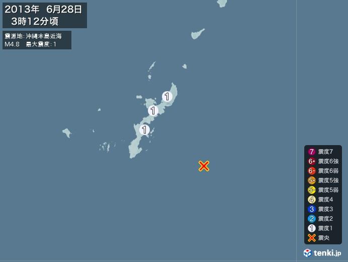 地震情報(2013年06月28日03時12分発生)