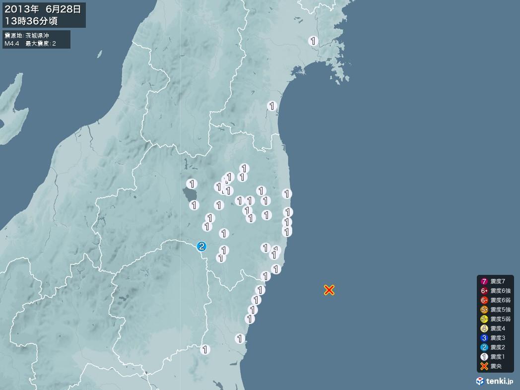 地震情報 2013年06月28日 13時36分頃発生 最大震度:2 震源地:茨城県沖(拡大画像)