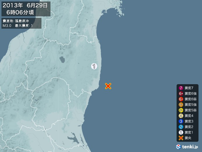 地震情報(2013年06月29日06時06分発生)