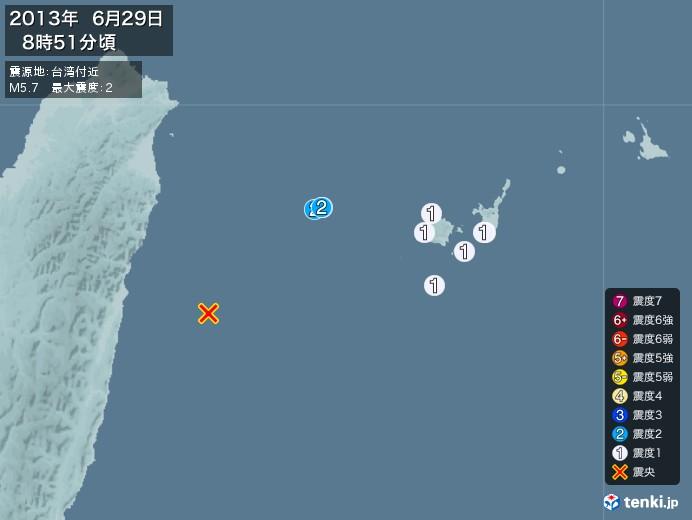 地震情報(2013年06月29日08時51分発生)