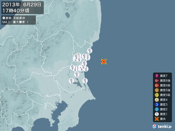 地震情報(2013年06月29日17時40分発生)