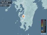 2013年06月30日08時10分頃発生した地震