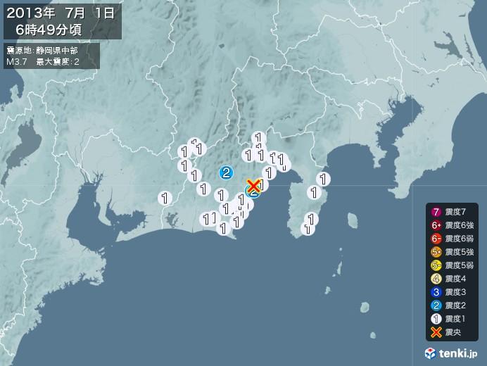 地震情報(2013年07月01日06時49分発生)
