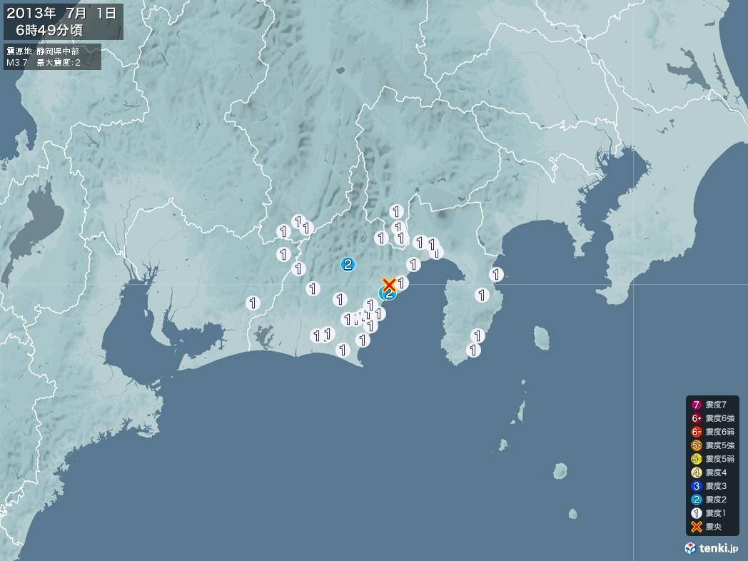 地震情報 2013年07月01日 06時49分頃発生 最大震度:2 震源地:静岡県中部(拡大画像)