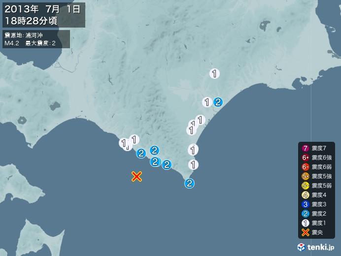 地震情報(2013年07月01日18時28分発生)