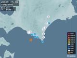 2013年07月01日18時28分頃発生した地震