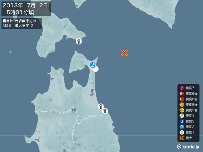 地震情報(2013年07月02日05時01分発生)