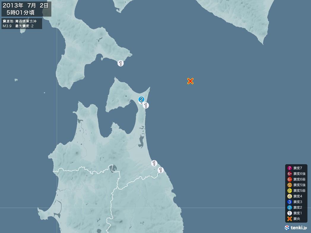 地震情報 2013年07月02日 05時01分頃発生 最大震度:2 震源地:青森県東方沖(拡大画像)