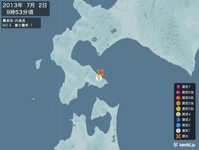 地震情報(2013年07月02日09時53分発生)