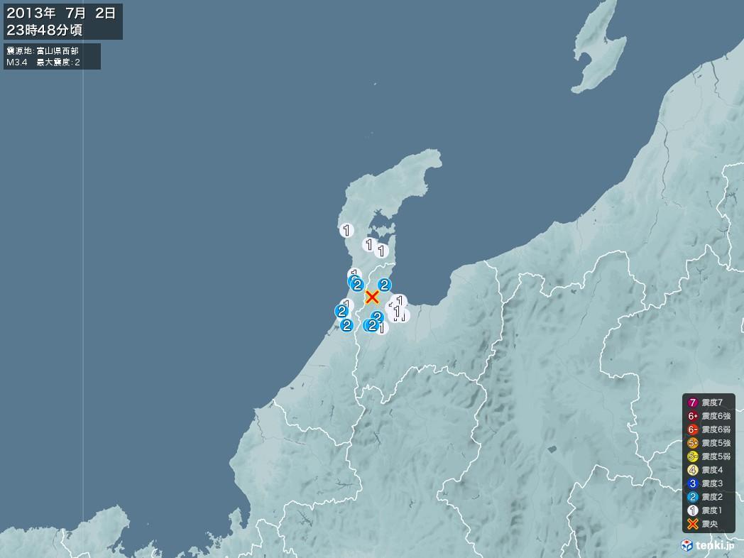 地震情報 2013年07月02日 23時48分頃発生 最大震度:2 震源地:富山県西部(拡大画像)