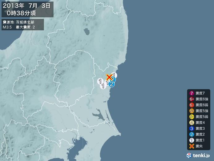 地震情報(2013年07月03日00時38分発生)