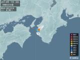 2013年07月03日09時52分頃発生した地震