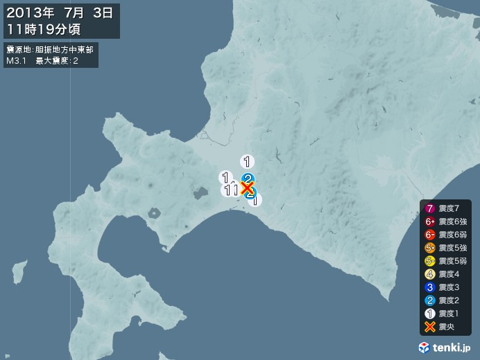地震情報(2013年07月03日11時19分発生)
