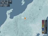 2013年07月03日17時17分頃発生した地震