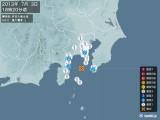 2013年07月03日18時20分頃発生した地震