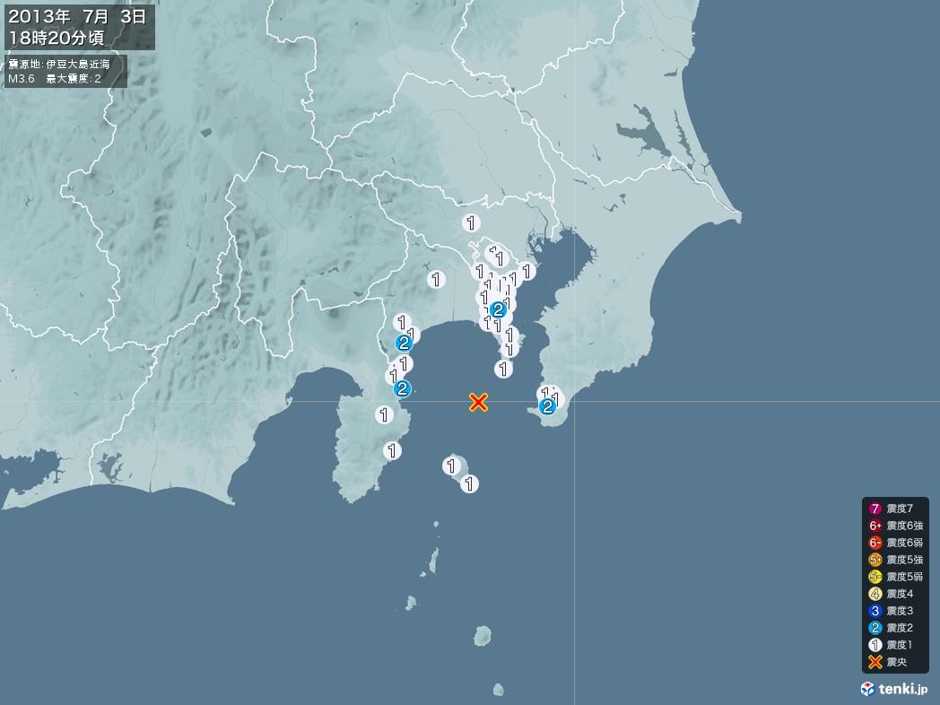 地震情報 2013年07月03日 18時20分頃発生 最大震度:2 震源地:伊豆大島近海(拡大画像)
