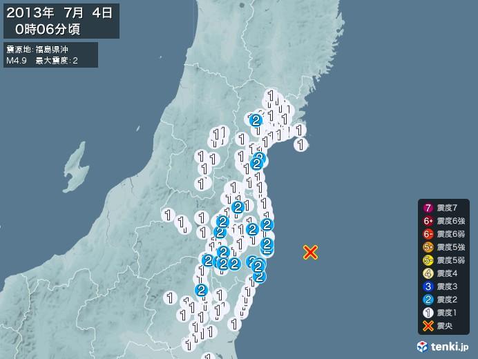 地震情報(2013年07月04日00時06分発生)