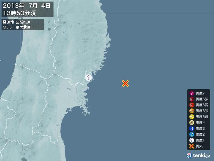 地震情報(2013年07月04日13時50分発生)